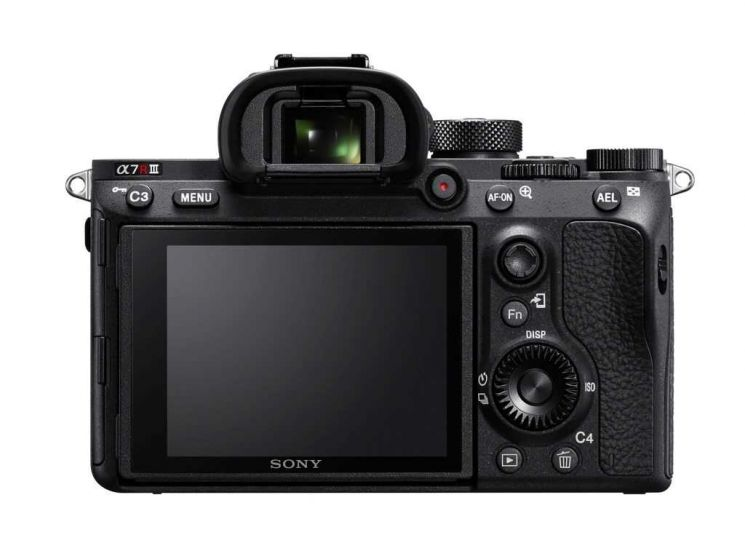 Фотокамера Sony Alpha ILCE-A7R III Body